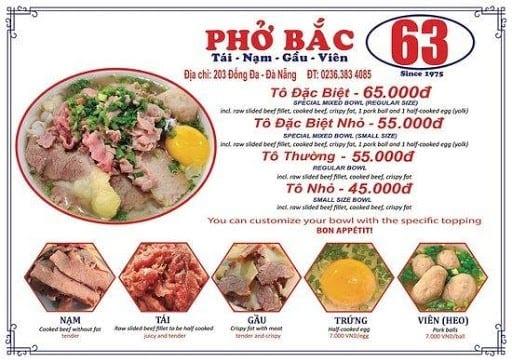 Where to eat in Da Nang Pho 2
